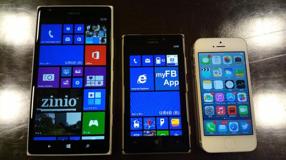L1520_vs925vsiPhone5